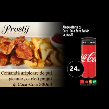 Aripioare de pui picante cu cartofi prajiti + Coca Cola doza 330ml